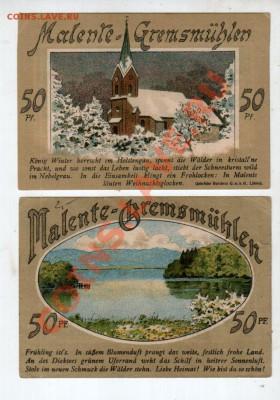 Германия, MALENTE-GREMSMÜHLEN, 2×50₰ (1921), до 4.10 @ 22:00 - banknote_0934