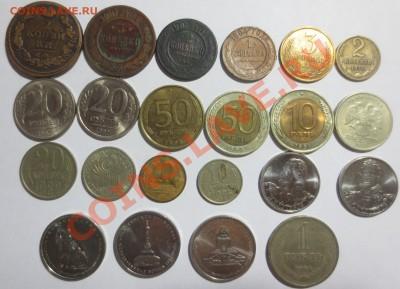 Солянка различных монет.(1,2,3,5 коп. 1,2,50,100 руб. и тд) - IMG_4826.JPG