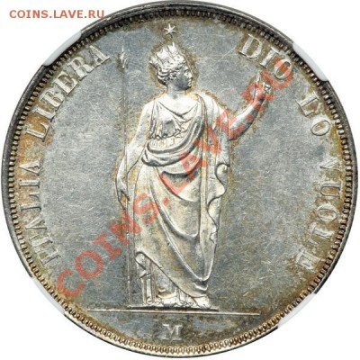 Ломбардия 5 лир 1848 оценка - lot782962