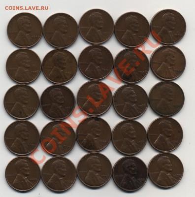 Нужны монеты ФРГ. доевровые. - скан1 168