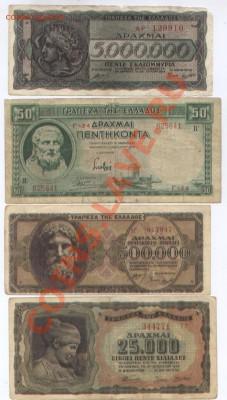 Нужны монеты ФРГ. доевровые. - afiib 029