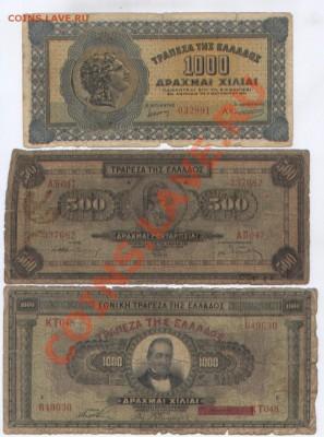 Нужны монеты ФРГ. доевровые. - afiib 031