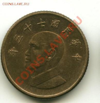 1 юань Тайвань до 04.10.2013 22-00мск - тайв...................