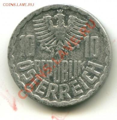 10 грошей Австрия  Год:1979 до 04.10.2013 22-00мск - австр...................