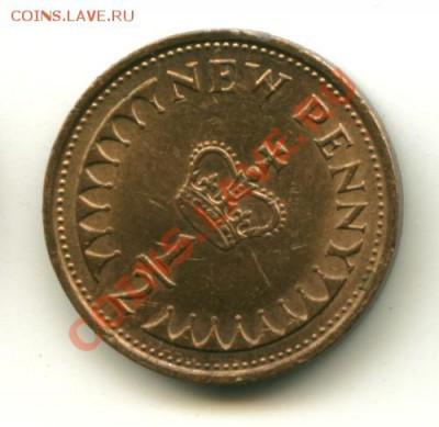 2 нов. пенни Британия, блеск  1976 до 04.10.2013 22-00 мск - брит1
