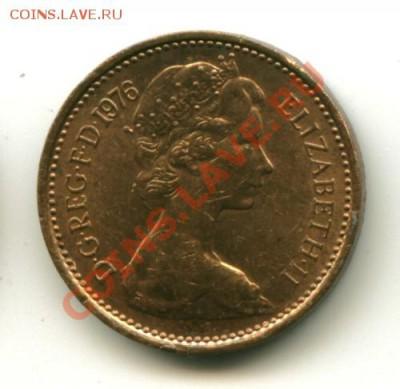 2 нов. пенни Британия, блеск  1976 до 04.10.2013 22-00 мск - брит1.............