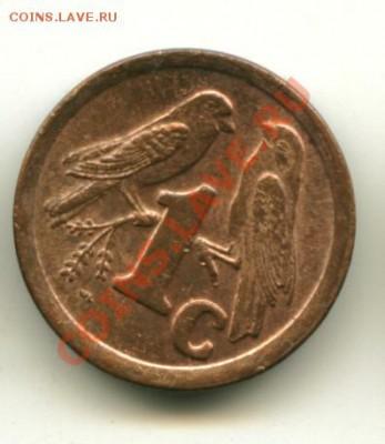 1 цент ЮАР,птицы  Год: 1993 - юар1