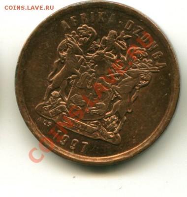 5 центов ЮАР  Год: 1997 до 04.10.2013 22-00мск - юар5с...................