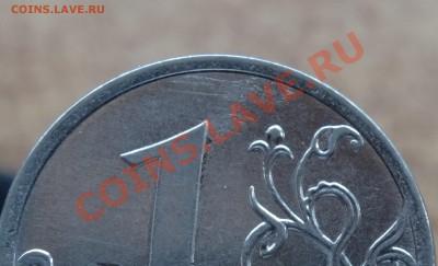 1 руб 2013 - бр1