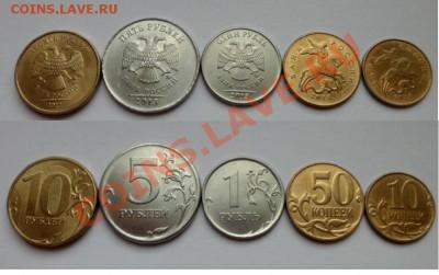 2013г  50к., 1,2,5,10руб до 2.10.13 в21:00мск - SAM_4346.JPG