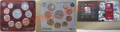 куплю монеты Евро и Казахстан - Сан Марино