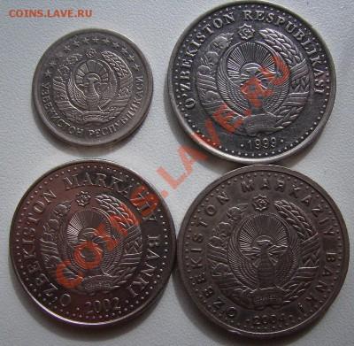 Узбекистан 1,25,50,100 сом До 03.10.2013г - 111