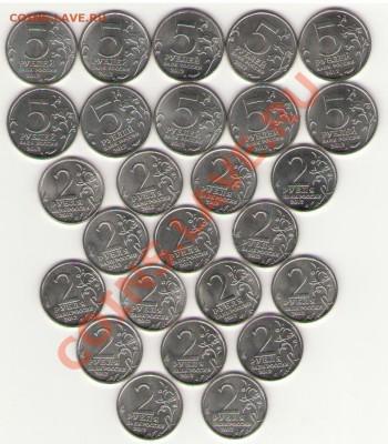 10 сражений + 16 полководцев до 04 октября 22:00 - 002