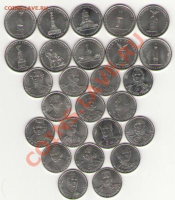 10 сражений + 16 полководцев до 04 октября 22:00 - 001