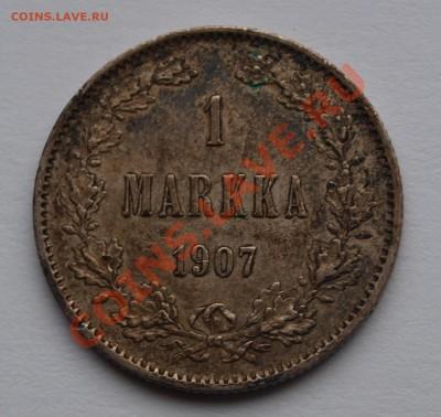 1 марка 1907 L. До 04.10.2013 г.,в 22-00 по Москве - 1-07-1