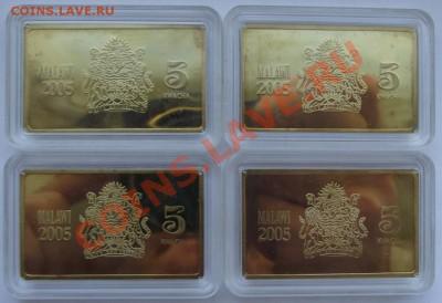 Набор монет Малави,60 лет победы в ВОВ до 3.10 в 21.00мск - 1а.JPG