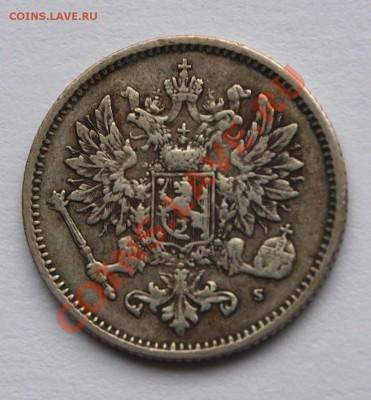 50 пенни 1872 г. До 04.10.2013 г.,в 22-00 по Москве - 50-72-2