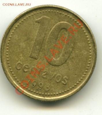 10 центавос Аргентина до 05.10.2013 22-00мск - арген