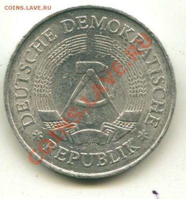 1 марка ГДР неплохая до 05.10.2013 22-00мск - гдр........................