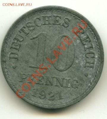 10 пфеннингов Германия  Год: 1921 до 05.10.2013 22-00мск - герман10