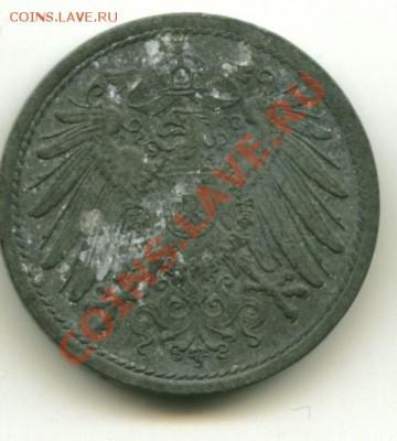10 пфеннингов Германия  Год: 1921 до 05.10.2013 22-00мск - герман10..............