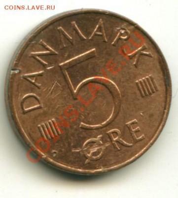 5 оре Дания неплохая до 05.10.2013 22-00мск - дания
