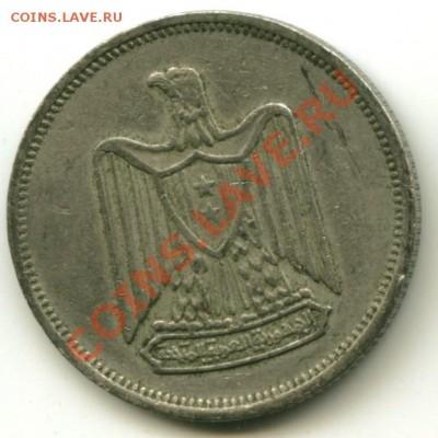 5 пиастров Египет до 05.10.2013 22-00мск - египет1.................