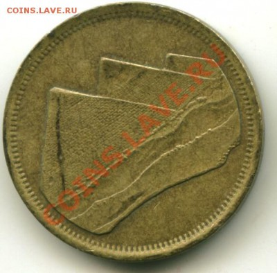 5 пиастров Египет до 05.10.2013 22-00мск - египет2...............