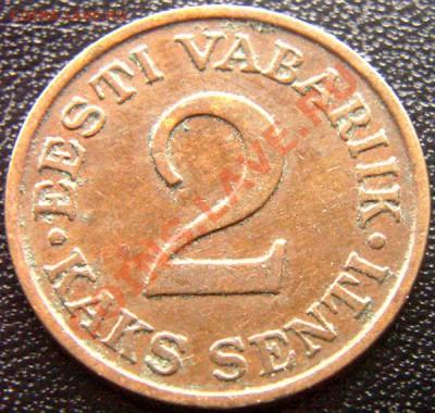 Эстония_2 сента 1934; до 01.10_22.02мск - 6527