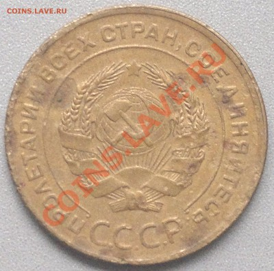 5 копеек 1928 г. остатки шт. блеска. - 2013-09-26-2894