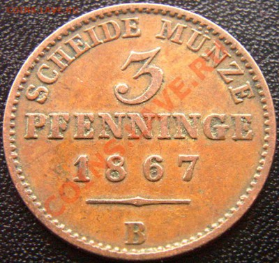 Германия. Пруссия_3 пфеннига 1867(В); до 01.10_22.04мск - 6523