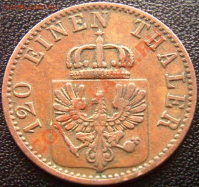 Германия. Пруссия_3 пфеннига 1867(В); до 01.10_22.04мск - 6524