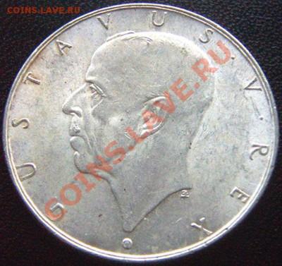 Швеция_памятные 2 кроны 1938. Серебро; до 01.10_22.12мск - 6449