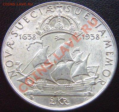 Швеция_памятные 2 кроны 1938. Серебро; до 01.10_22.12мск - 6450