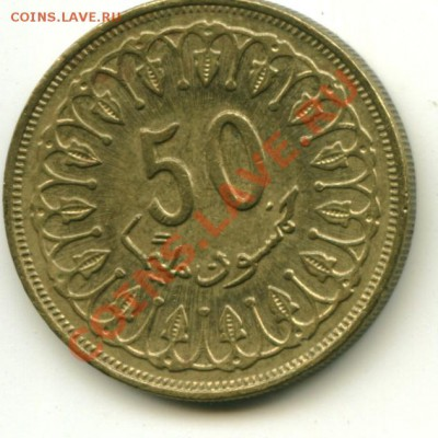 50 миллим Тунис, в блеске до 05.10.2013 22-00мск - тунис50