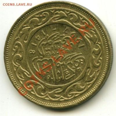 50 миллим Тунис, в блеске до 05.10.2013 22-00мск - тунис50......................