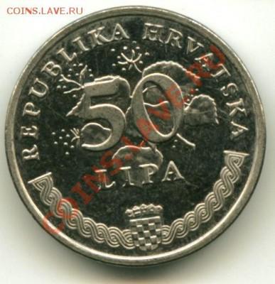 50 липа Хорватия ,unc  Год: 2005 до 05.10.2013 22-00мск - хорват