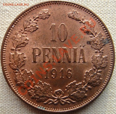 10 пенни 1916 UNC ШТЕМПЕЛЬ до 07.10 22.00 мск - DSC08247.JPG