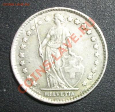 Швейцария 1 франк 1961. Ag. до 5.10.13 в 22.00 мск - 42.JPG
