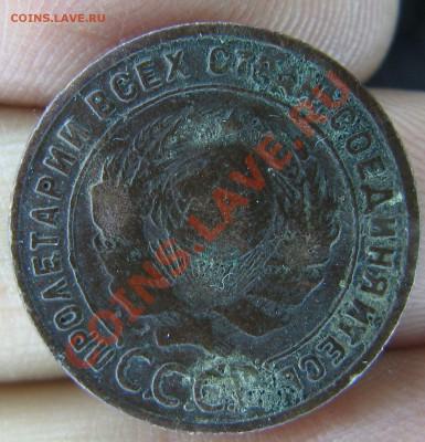 1к 1925г до 4.10.13 22-00мск - Изображение 2246