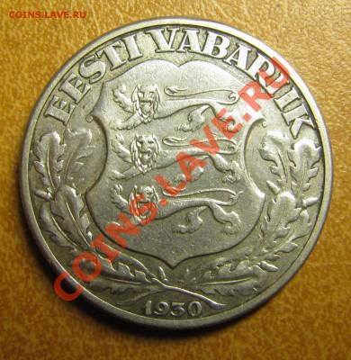 Эстония. 2 кроны 1930 до 04.10.201, 22:00 - IMG_0071.JPG