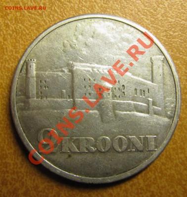 Эстония. 2 кроны 1930 до 04.10.201, 22:00 - IMG_0070.JPG