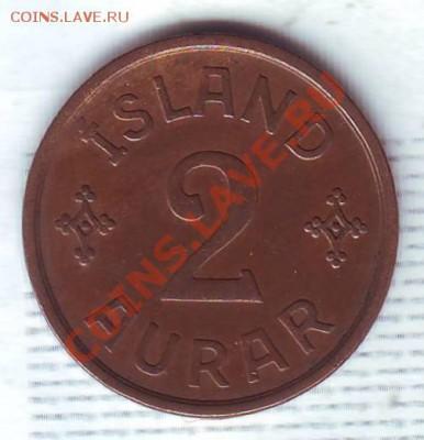 Исландия.2 Эйрер.1931. до 7 октября - 19310005.JPG