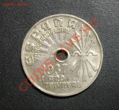 Испания. 25 Cts, 1937. до 5.10.13 в 22.00 мск - 100_3662.JPG