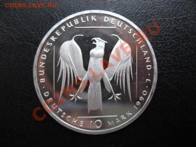1990 Германия, 10 М, серебро, до 07.10 в 22-00 мск - IMG_3804.JPG