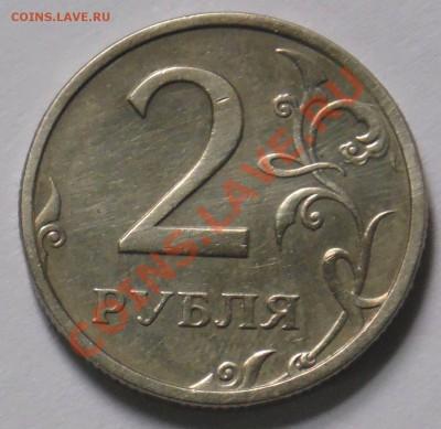 2 руб 2003 года До 07.10 22,15 МСК - 2 2003 А