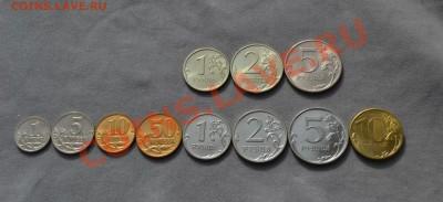 2009г ММД 1к,5к,10к,50к,1р,2р,5р,10р - 1.JPG