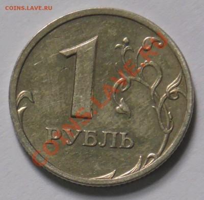 1 руб 2003 года До 07 Октября 22,15 МСК - 1 2003 а