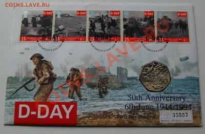 ВЕЛИКОБРИТАНИЯ - 50 пенсов 1994 - Нормандия - до 7 октября - 612