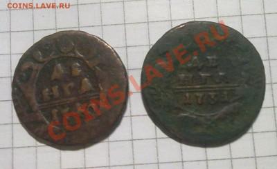 деньга 1731;40 - 1-1